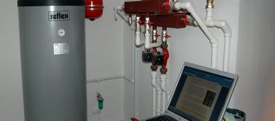 Настенный двухконтурныйодноконтурный газовый котел