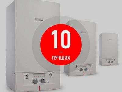 buderusdealerby  Системы отопления дома